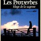 Proverbs Praise of Wisdom