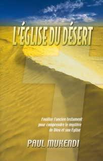 The Church Of Desert