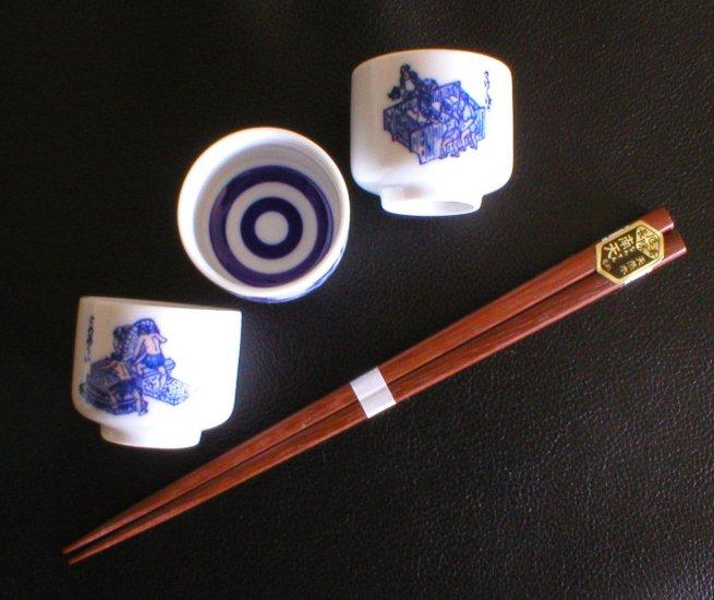 Sake Cup Set With Chopsticks