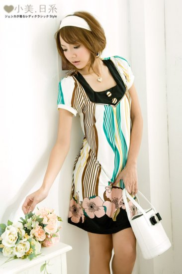 Green Classic Prints Dress