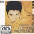 Jacky Cheung - Real Love (XRCD)