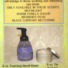 8 oz Foaming Hand & Body Wash