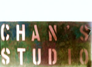 "CUSTOM COPPER SIGN TWO SIDED 6"" X 12"""
