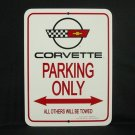 C4 1984-1996 Corvette Parking Only Sign