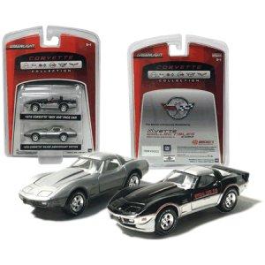 1978 Corvette Pace Car & 1978 Silver Anniv. 1:64 Diecast