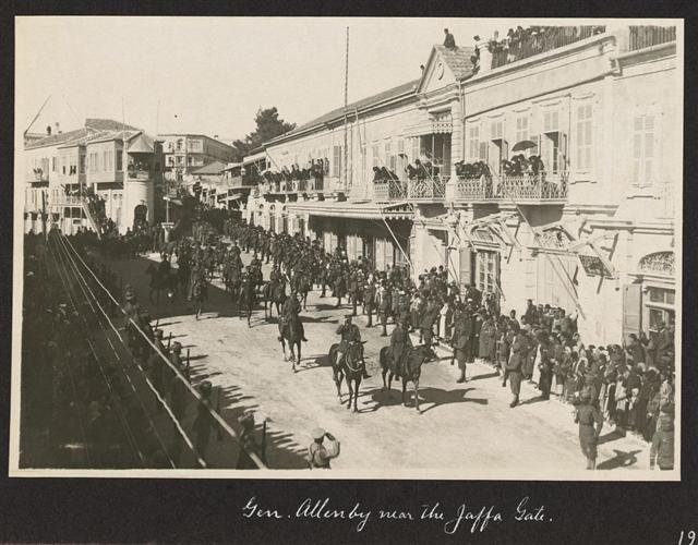 Palestine,British Mandate & World War 1,CD 290 photos1914-1940s,FREE SHIPPING