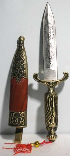 Medieval Athame