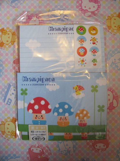 Kawaii Mushroom Friends Letter Set With Stickers