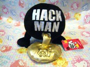Hack Man Plushie - Golden Pig Puke