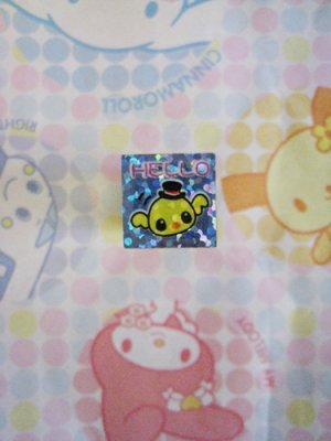 Hello Birdie Itty Bitty Rubber Stamp