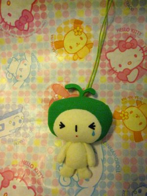 Nyoco Seed Sprout Plush Mascot - Sad