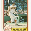 CARL YASTRZEMSKI 1981 FLEER #638 Boston Red Sox MLB