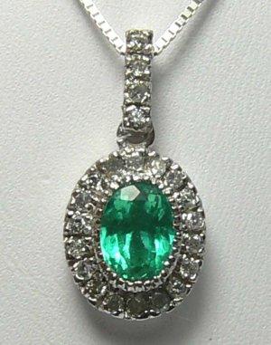 Resplendent Colombian Emerald & Diamond Necklace