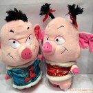 2008 lovely Chinese Tang Costume Sweety Piggy[1 Pair]