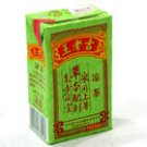 [Healthy Drink] Wang Lao Ji Herbal Tea [6 boxs][250ml per box]