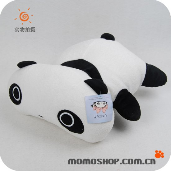 [Tarepanda][San-X] soft toy PaPa Stuffed Toy