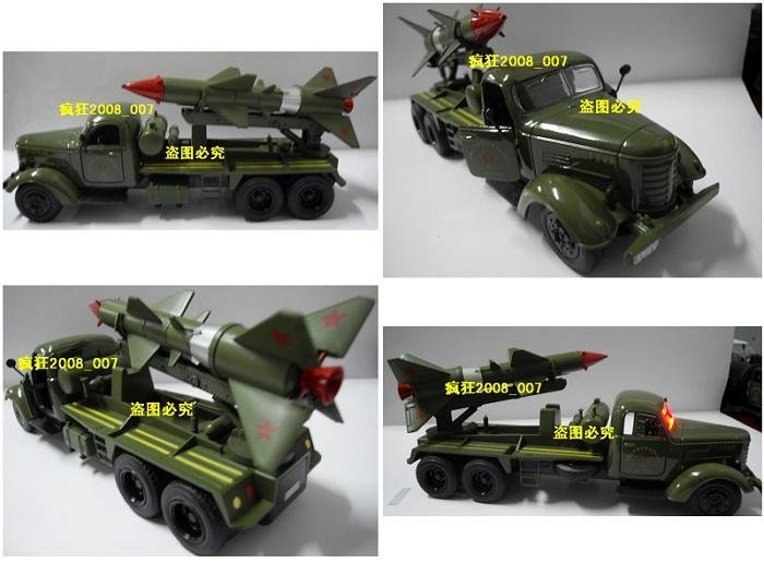 1:36 Chinese People's Liberation Army truck with truck-to-air missile