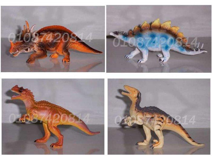 Dinosaur Doll [FreeShipping] Tyrannosaurus Stegosaurus[1 piece]
