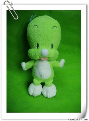 Official Ginaworld Dinosaur doll : doolynara