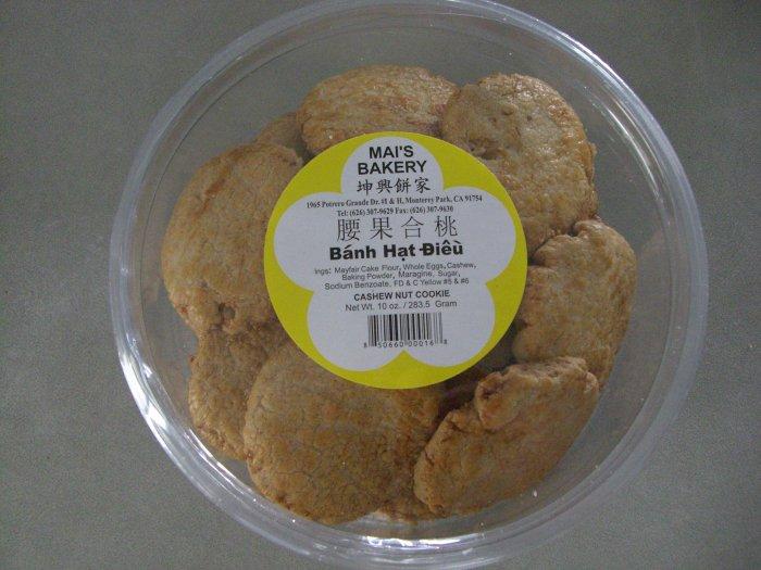 Cashhew Nut Cookies   ���  Banh Hat Dieu