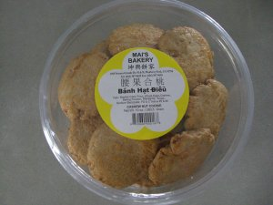 Cashhew Nut Cookies   ���  Banh Hat Dieu