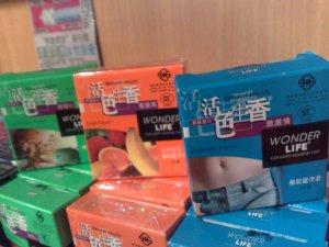CM002 Condom