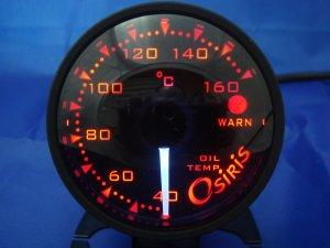 Osiris Professional 60mm Stepper Motor Oil Temperature Gauge BLACK RIM