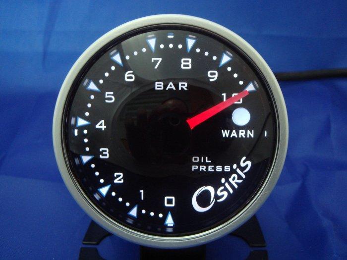 Osiris Professional 60mm Stepper Motor Oil Pressure Gauge