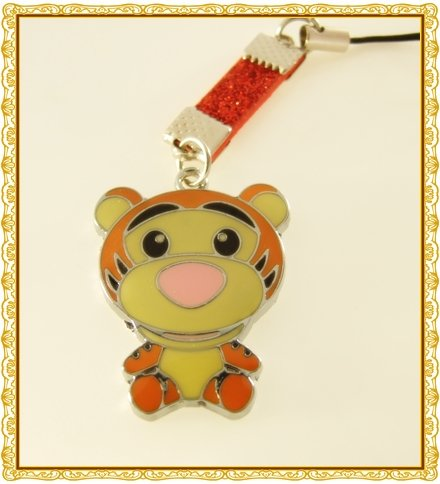 Baby  Tigger,  Tiger  Mobile  Key Chain,  Cell  Phone Charm
