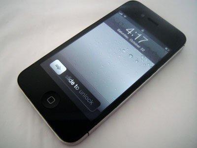 Verizon Iphone 4 32GB Black CDMA iTune GPS Face Time 5.0MP Work Great