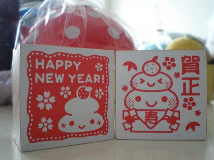 Pair of Kawaii Rubber Stamps