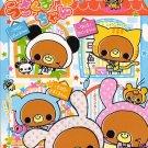 Crux Usakama Chan bears dressed as cat memo pad