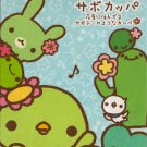 cute San-x Sabo Kappa mini memo pad D