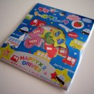 Kamio happyX2 drive sticker sack