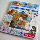 kawaii Crux wanwan world sticker sack