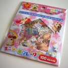 kawaii Crux princess dog sticker sack