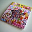 kawaii Pool Cool snacks sticker sack