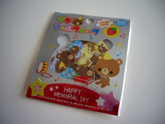 kawaii Kamio happy memorial sky sticker sack