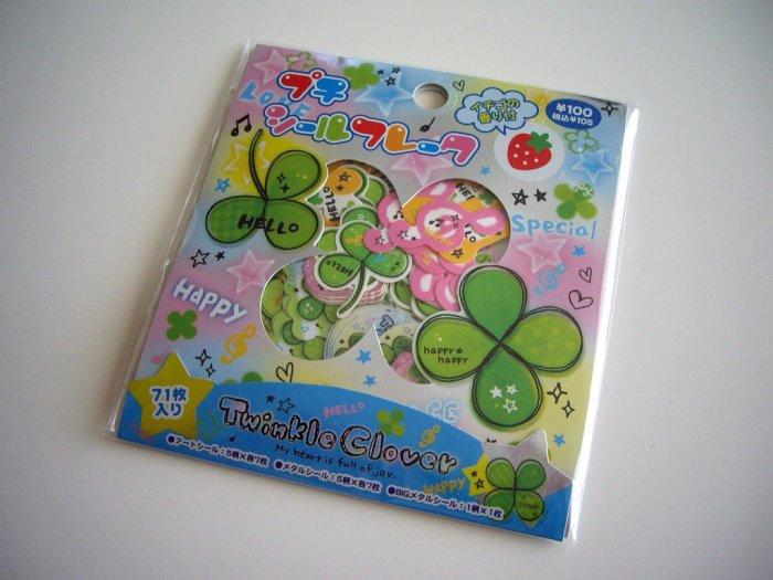 Kamio twinkle clover sticker sack