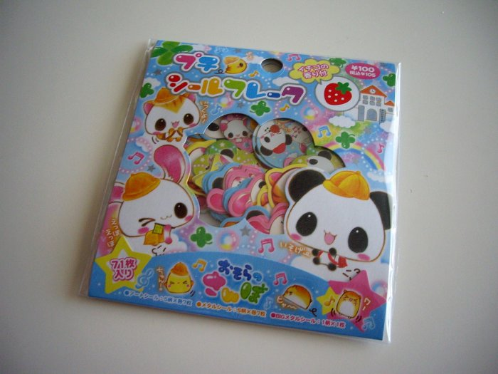 kawaii Kamio animal pupils sticker sack CR