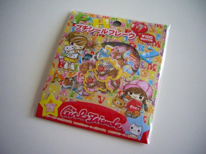 kawaii Kamio girlfriends sticker sack