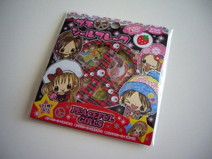 kawaii Kamio peaceful girls sticker sack CR