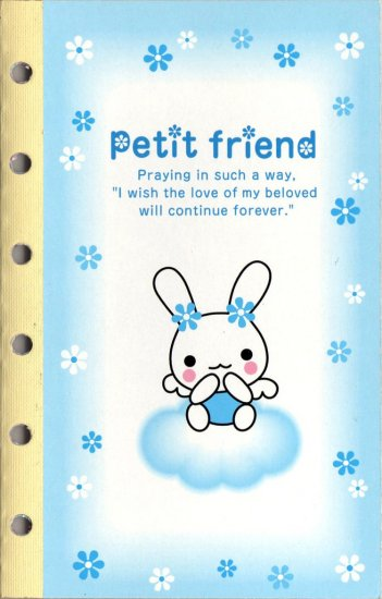 kawaii Q-lia petit friend sticker album
