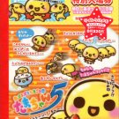 kawaii Crux purupuru tamago no tama chan memo pad