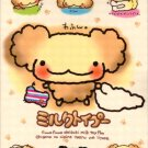 kawaii San-x milk toy poo memo pad