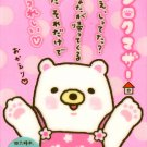 kawaii San-x shirokun mother memo pad