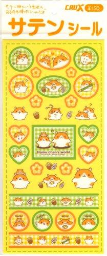 kawaii Crux mogu hamu chan world sticker sheet