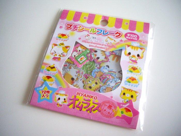 kawaii Kamio Japan nyanko omurice sticker sack