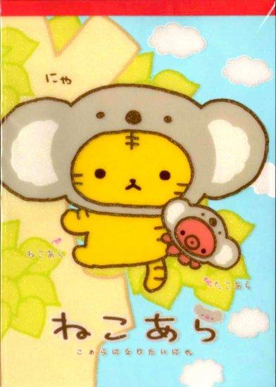 kawaii San-x dressed up animals memo pad