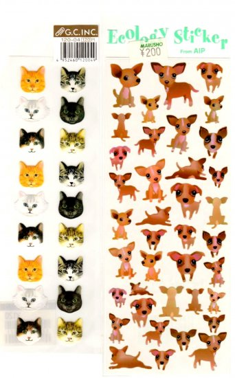 cats and dogs sticker sheet lot 2 pieces